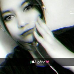 Aminadu